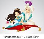 arabian fairy tale. prince and...   Shutterstock .eps vector #341064344