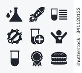 award achievement  spanner and... | Shutterstock .eps vector #341120123