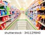 shopping cart in supermarket. | Shutterstock . vector #341129840