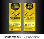 gold gift voucher vector... | Shutterstock .eps vector #341203040