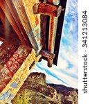 desert graffiti | Shutterstock . vector #341213084