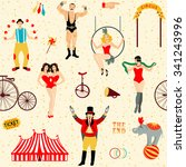 big top circus pattern color   Shutterstock .eps vector #341243996