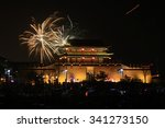 Small photo of LUAN COUNTY - MARCH 5: Luan State ancient city night scenery, on march 5, 2015, Luan County, Hebei Province, China