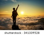 mountain mist first you are the ... | Shutterstock . vector #341339528