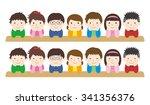 friend | Shutterstock .eps vector #341356376