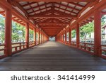 miyajima  japan   august 14 ... | Shutterstock . vector #341414999