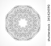 mandala. ethnic decorative... | Shutterstock .eps vector #341424590