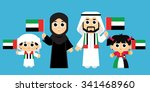 an emirati family celebrates... | Shutterstock .eps vector #341468960