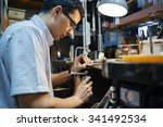 diy work on workbench with all... | Shutterstock . vector #341492534