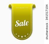 sale yellow vector icon design | Shutterstock .eps vector #341517104