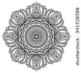 vector henna tatoo mandala.... | Shutterstock .eps vector #341528588