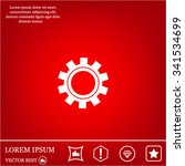 gear or cog icon | Shutterstock .eps vector #341534699