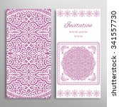 cards or invitations collection ... | Shutterstock .eps vector #341557730