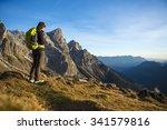 blur motion in nature | Shutterstock . vector #341579816