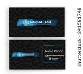 medical card corporate identity | Shutterstock .eps vector #341581748