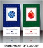 vector illustration. christmas... | Shutterstock .eps vector #341609009