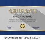 vector certificate template of... | Shutterstock .eps vector #341642174