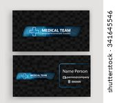 medical card corporate identity | Shutterstock .eps vector #341645546