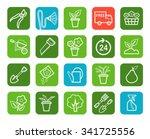 gardening  icons  line  green... | Shutterstock .eps vector #341725556