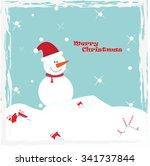 vector illustration or greeting ...   Shutterstock .eps vector #341737844