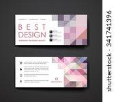 set of modern design banner...   Shutterstock .eps vector #341741396