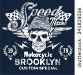speed master motorcycle vintage ... | Shutterstock .eps vector #341828036