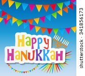 happy hanukkah  jewish holiday... | Shutterstock .eps vector #341856173