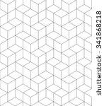 rhythmic monochrome textured... | Shutterstock .eps vector #341868218