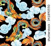 Chinese Dragon Seamless Patter...