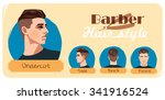 barber hairstyle. fashion... | Shutterstock .eps vector #341916524
