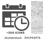 date and time vector icon with... | Shutterstock .eps vector #341943476