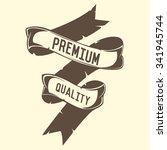vintage banner | Shutterstock .eps vector #341945744