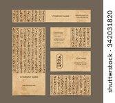 egypt hieroglyphs  business... | Shutterstock .eps vector #342031820