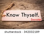 know thyself concept  | Shutterstock . vector #342032189