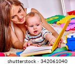 kid baby boy with mother  lying ... | Shutterstock . vector #342061040