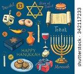 hanukkah traditional jewish... | Shutterstock .eps vector #342117233