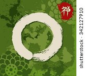 enso zen circle illustration in ... | Shutterstock . vector #342127910