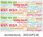Happy New Year In Different...