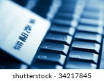credit card on keyboard with shallow depth of field - blue toned - stock photo