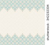 seamless border vector ornate... | Shutterstock .eps vector #342232334