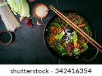 soba noodles with beef  carrots ... | Shutterstock . vector #342416354
