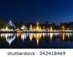 Wat Chong Klang And Wat Chong...
