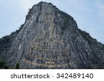 engraving of buddha image on...   Shutterstock . vector #342489140