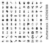 gardening icons set.    Shutterstock . vector #342506588