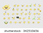 lemon character vector set | Shutterstock .eps vector #342510656
