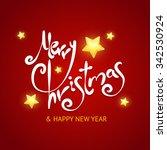 christmas card background.... | Shutterstock .eps vector #342530924