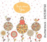 cute hand drawn doodle card ... | Shutterstock .eps vector #342538760