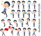 set of various poses of...   Shutterstock .eps vector #342541100