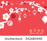 Chinese New Year Background Re...