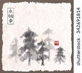 forest trees in fog....   Shutterstock .eps vector #342691814